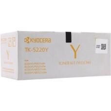 Заправка картриджа  Kyocera TK-5220 (yellow) желтый для Kyocera ECOSYS P5021cdw, M5521cdn
