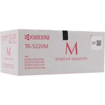 Заправка картриджа  Kyocera TK-5220 (magenta) пурпурный для Kyocera ECOSYS P5021cdw, M5521cdn