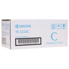 Заправка картриджа  Kyocera TK-5220 (cyan) синий для Kyocera ECOSYS P5021cdw, M5521cdn