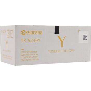 Заправка картриджа  Kyocera TK-5230 (yellow) желтый для Kyocera ECOSYS P5021cdw, M5521cdn