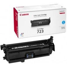 Заправка картриджа CANON 723 голубой для LBP 7750Cdn