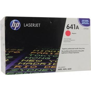 Заправка картриджа HP C9723A (641A) пурпурный magenta для HP CLJ 4600/4650