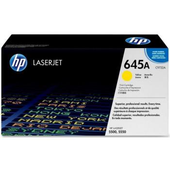 Заправка картриджа HP C9732A (645A) желтый yellow для HP CLJ 5500/5550