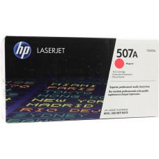 Заправка картриджа HP CE403A (507A) пурпурный magenta для HP LJ Color M551/ M570