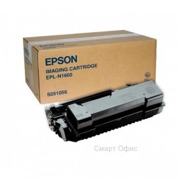 Заправка картриджа Epson S051056 для EPL-N1600