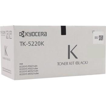 Заправка картриджа  Kyocera TK-5220 (black) черный для Kyocera ECOSYS P5021cdw, M5521cdn