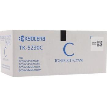 Заправка картриджа  Kyocera TK-5230 (cyan) синий для Kyocera ECOSYS P5021cdw, M5521cdn