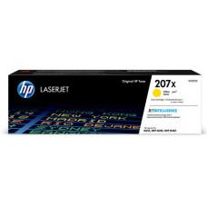 Заправка картриджа HP W2212X (207X) желтый yellow для HP LJ Pro M255dw/ M282/ M283