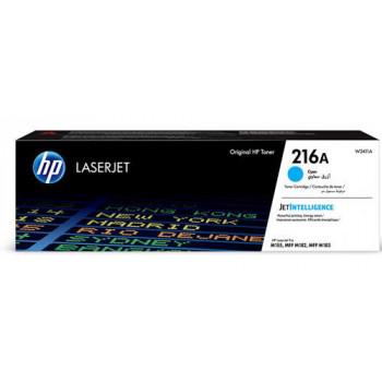 Заправка картриджа HP W2411A (216A)  cyan синий для HP LJ Pro M155dw/ M182/ M183